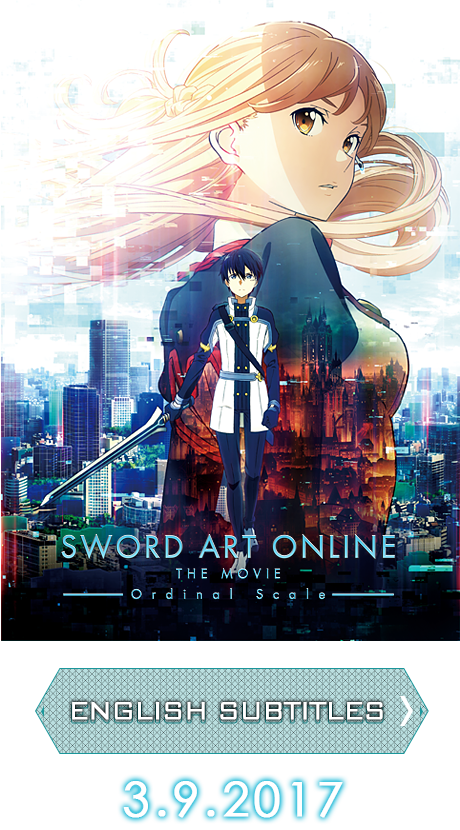 Sword Art Online The Movie Ordinal Scale Official Site