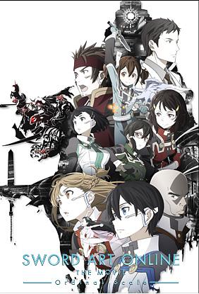 Sword art online movie dvd release date